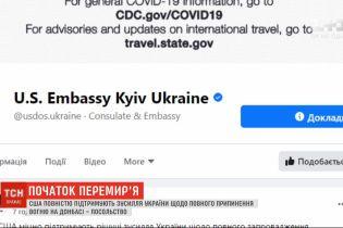 У США висловили підтримку припиненню вогню на Донбасі