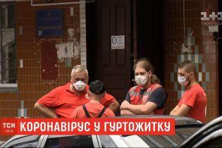 Коронавирус в Украине: в студенческом общежитии в Киеве обнаружили 52 больных