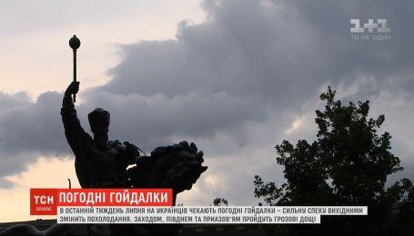 """Сильная жара и грозовые дожди: в последнюю неделю июля украинцев ждут погодные """"качели"""""""