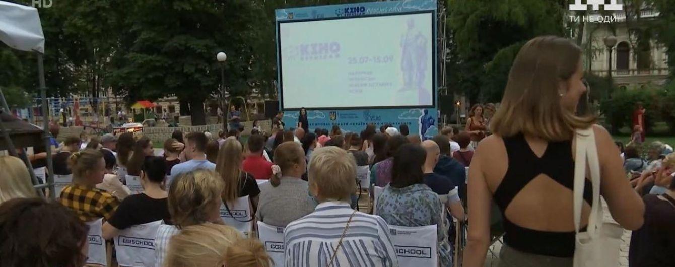 В столичном парке Шевченко стартовал кино-вернисаж с бесплатными показами