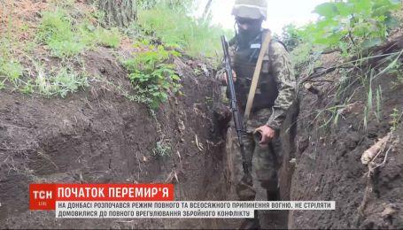 Полное и всеобъемлющее перемирие: накануне враг обстрелял позиции украинских защитников 13 раз