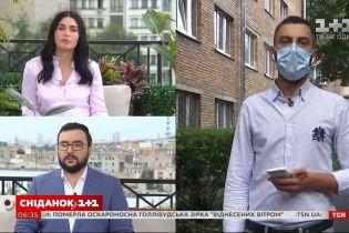Спалах коронавірусу в гуртожитку КПІ: що відомо