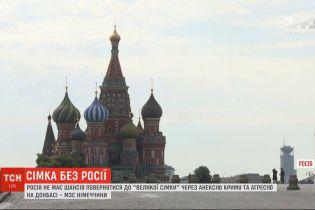 """Міністр закордонних справ Німеччини: РФ не має шансів повернутися до """"Великої сімки"""""""