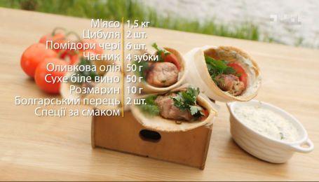 Готовим греческий сувлаки - Правила завтрака. Барбекю