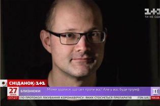 Що наразі відомо про смерть волонтера Олексія Кучапіна