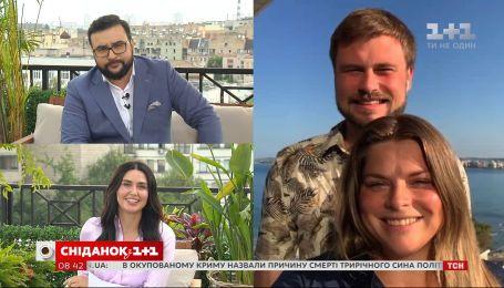 Егор Гордеев и Неля Шовкопляс о своих впечатлениях от путешествия в Албанию