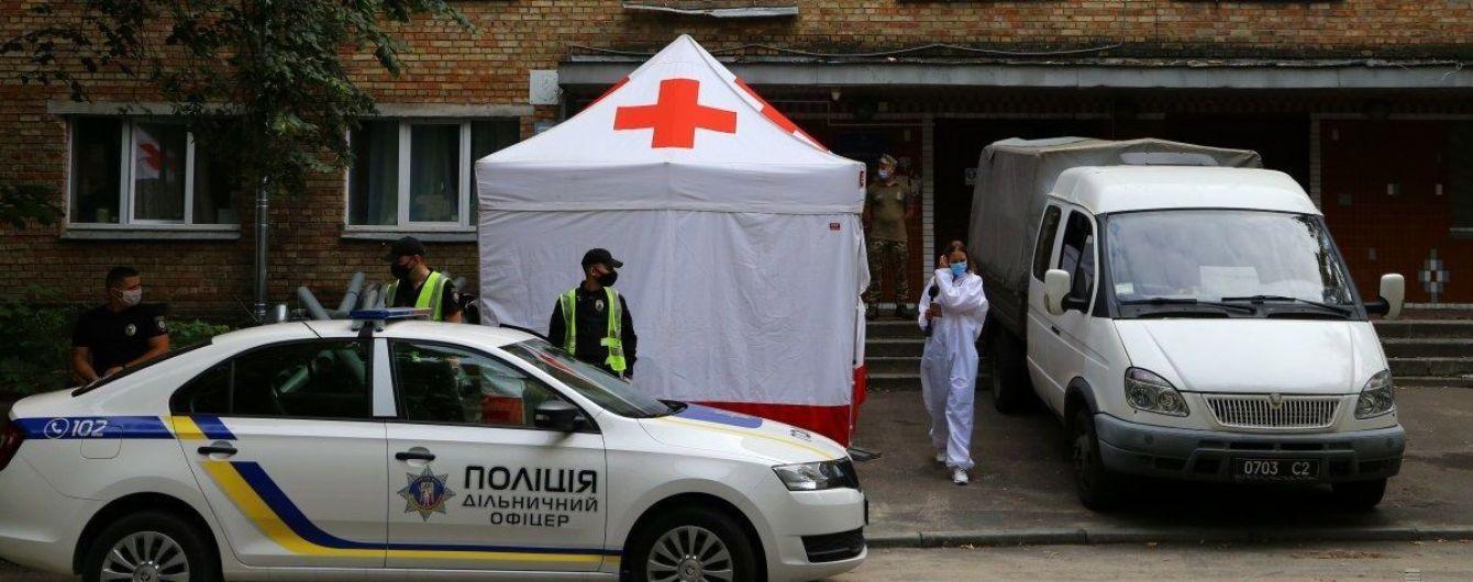 В Киеве большинство общежитий не соблюдает карантин: чем это грозит