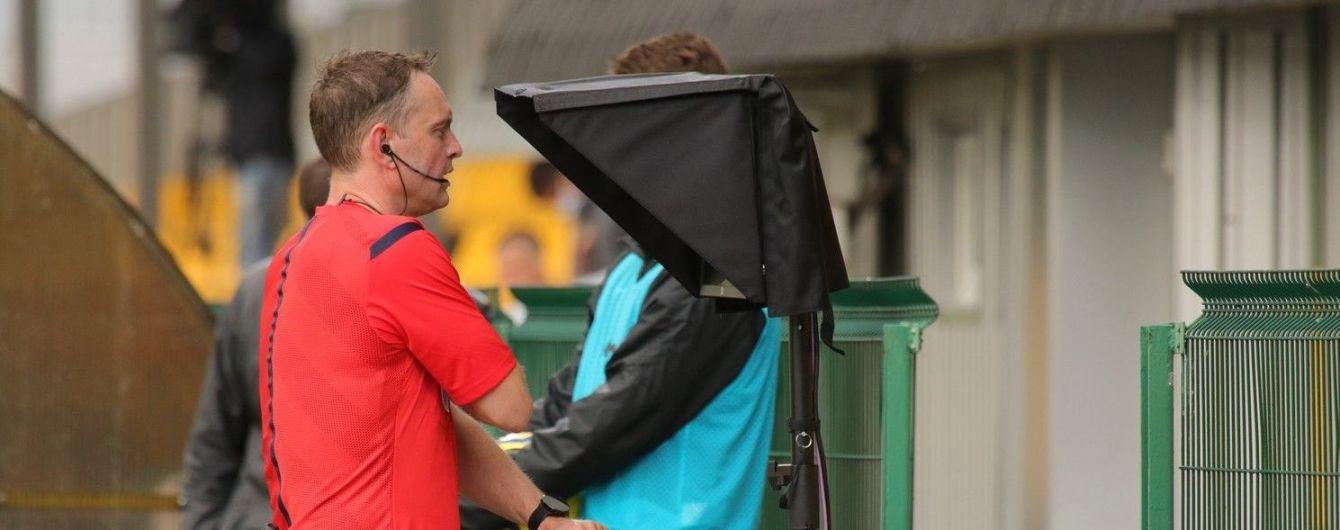 Стало известно, кто будет судить решающий матч плей-офф УПЛ за выход в Лигу Европы