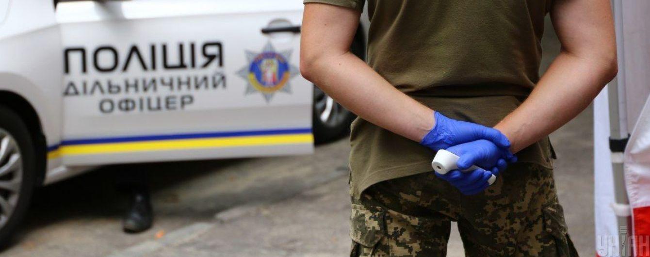 Новації в Україні від 1 серпня: подовження карантину, розподіл на зони, підвищення тарифів та вступ-2020