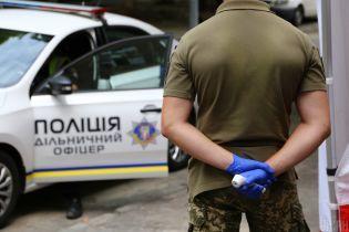 """В Ровенской области решили ограничить движение транспорта в """"красных"""" и """"оранжевых"""" районах"""