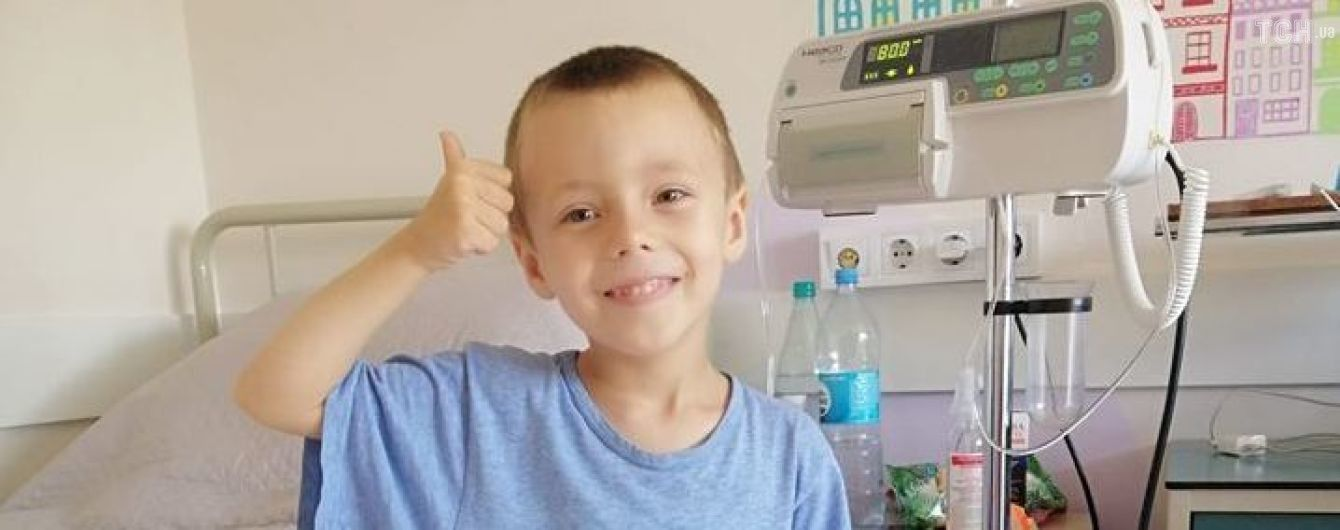 У Миколки діагностували рак крові - потрібна допомога