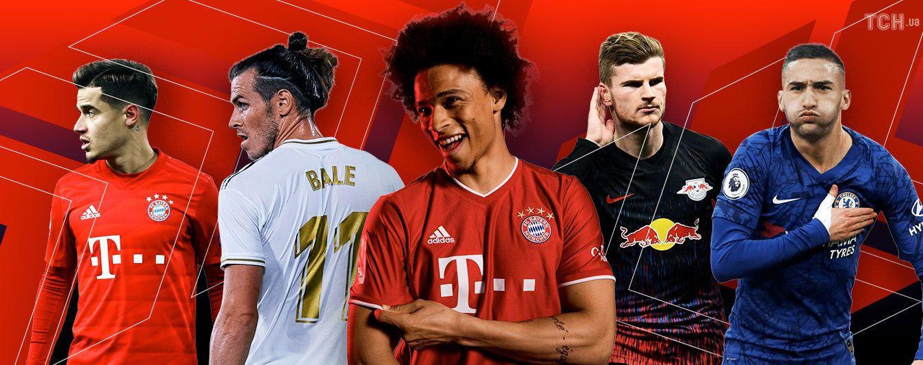 Трансферне вікно-2020: усе про переходи у футбольних топлігах