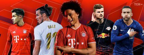 Літнє трансферне вікно-2020: чутки і переходи у топ-лігах