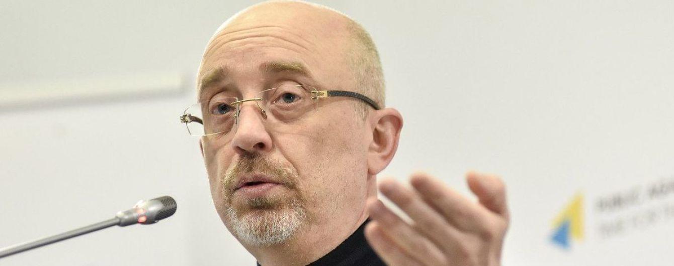 Резніков прокоментував заяву РФ щодо перегляду Україною постанови про місцеві вибори