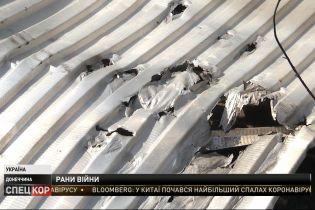 Боевики ранили мирного жителя Марьинки