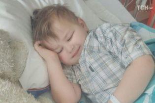 Пухлина в мозку Тимофійчика ставить під загрозу життя дитини