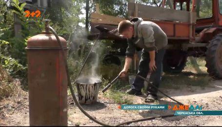 В Черкасской области люди собственными руками ремонтируют плохую дорогу