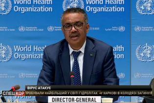 Пандемія коронавірусу посилюється – Всесвітня організація охорони здоров'я
