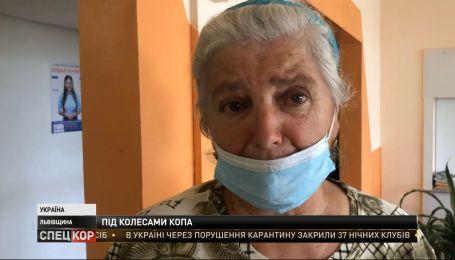 Во Львовской области работник полиции совершил наезд на пешехода и оставил его умирать на дороге