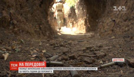 На Донбассе боевики уже дважды нарушили тишину после введения режима полного прекращения огня