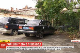 У Львівській області поліцейський переїхав перехожого