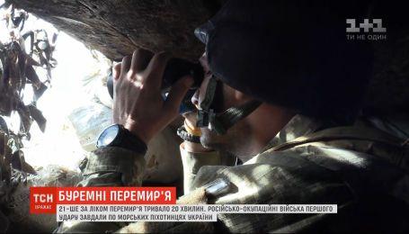 """История перемирий: почему 21-й по счету """"режим тишины"""" на Востоке длился всего 20 минут"""
