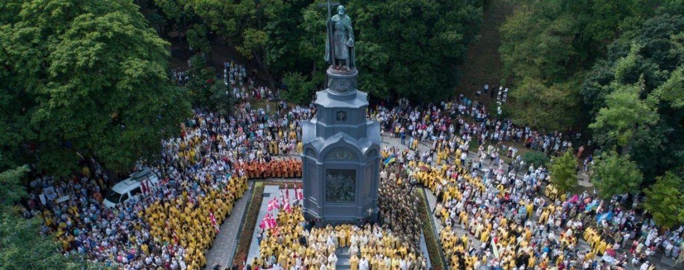 В Украине празднуют День Крещения Руси