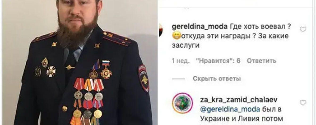 Соратник Кадырова похвастался орденами за войну в Украине