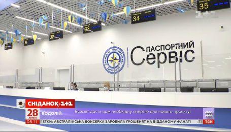 Чому частина українців не отримала влітку субсидії