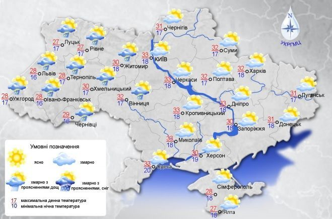 погода на 29.07.2020