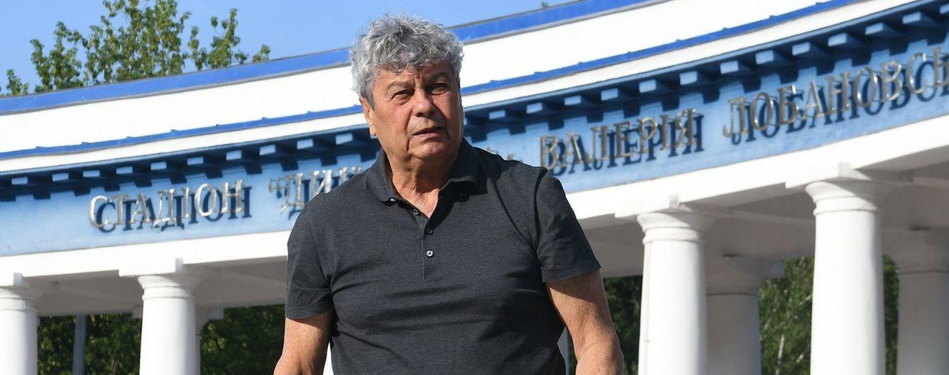 """""""Динамо"""" представить Луческу в онлайн-форматі"""