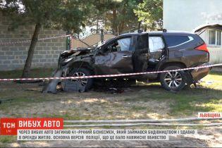 У Львівській області біля приватного подвір'я вибухнув позашляховик з водієм усередині