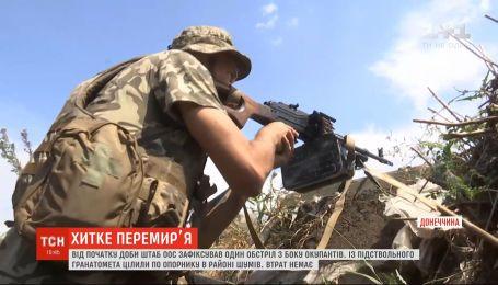 Шаткое перемирие: с начала суток на Донбассе зафиксировали один обстрел со стороны оккупантов