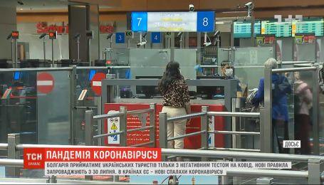 COVID-19 в мире: Болгария принимает украинцев только с отрицательным тестом, а в ЕС новые вспышки болезни