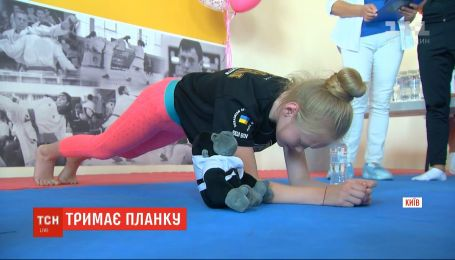 Планка на локтях: 11-летняя девочка побила украинский рекорд среди детей