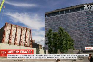 В Осло демонтируют фрески Пикассо с правительственного здания
