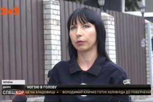 У Дніпрі дають 25 тисяч гривень за ідентифікацію чоловіка, який привселюдно бив жінку ногами