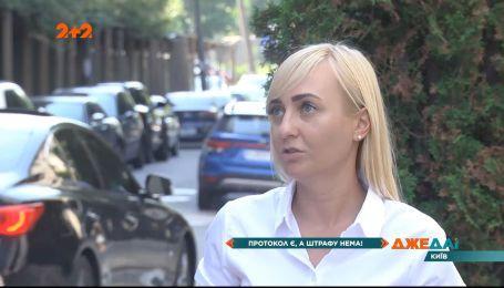 Штрафы за пьяное вождение: украинский антирекорд