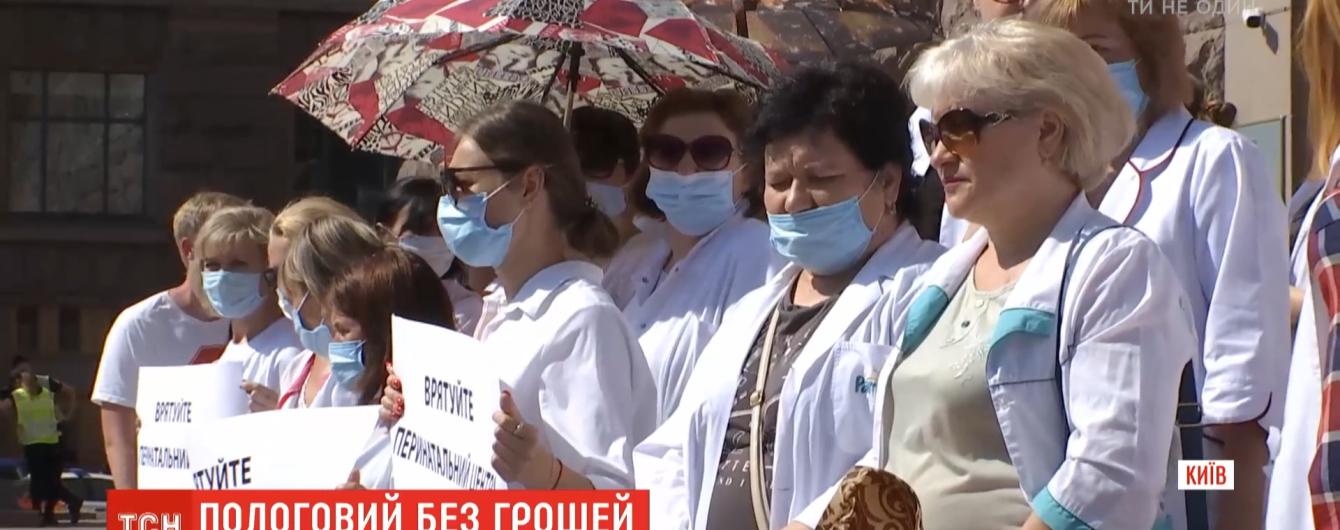 Работникам киевского перинатального центра уже четыре месяца не выплачивают зарплату