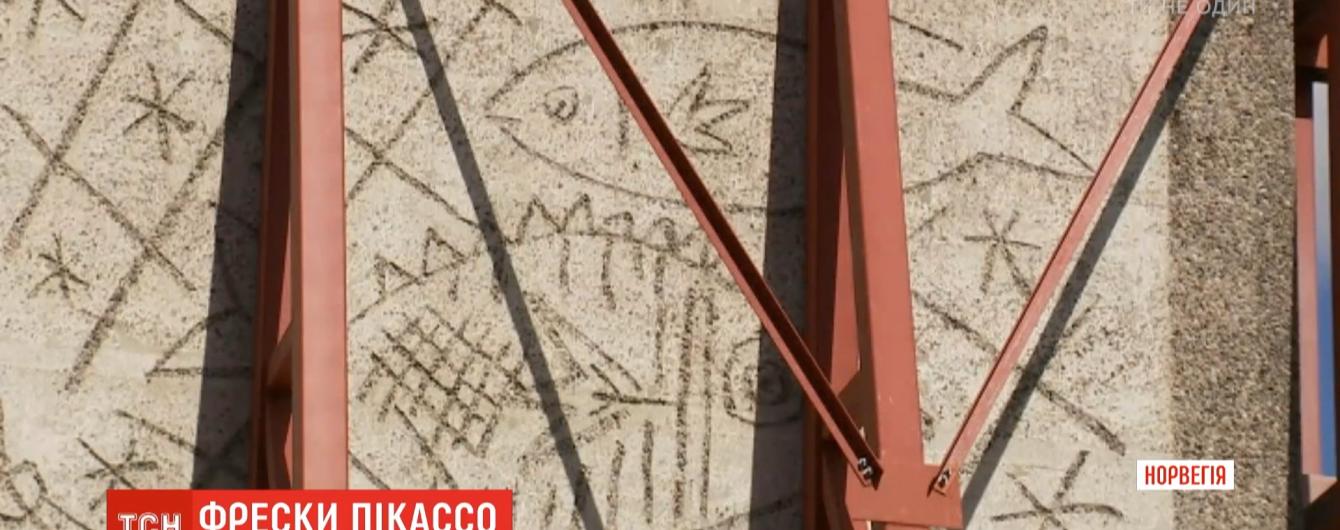 Из правительственного здания в Осло демонтируют фрески Пикассо