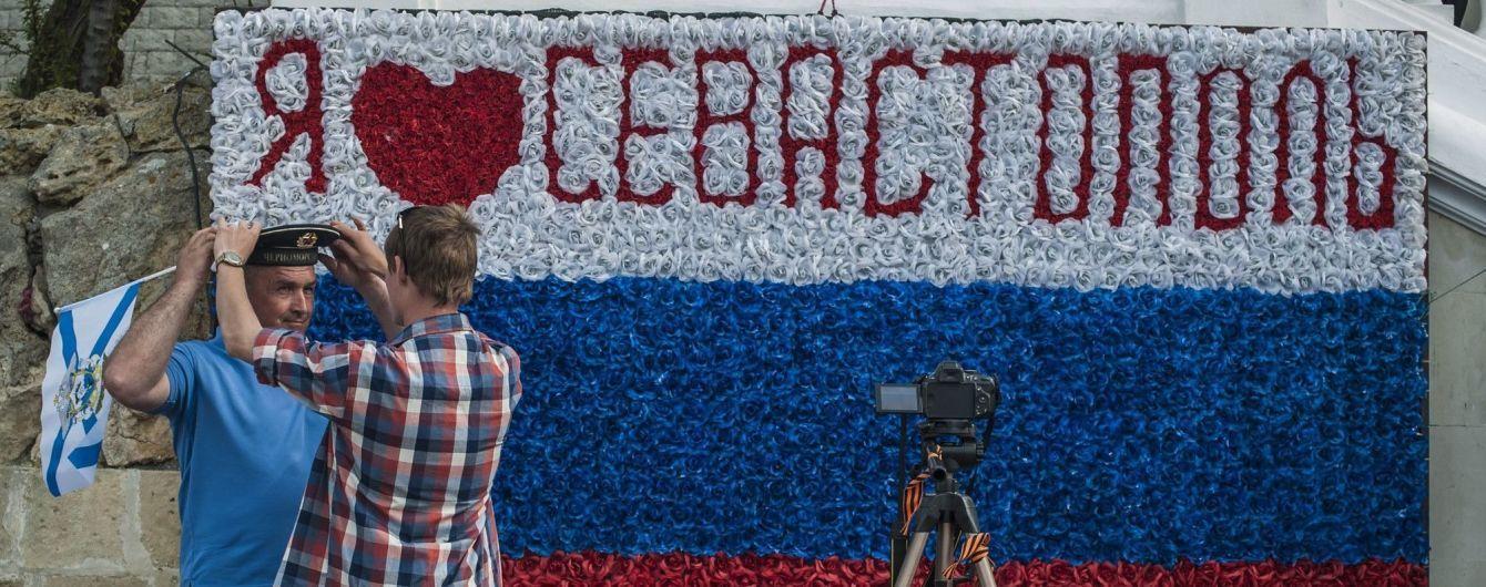 """Украина обратилась к Генсеку ООН в связи с """"парадом"""" в оккупированном Севастополе"""