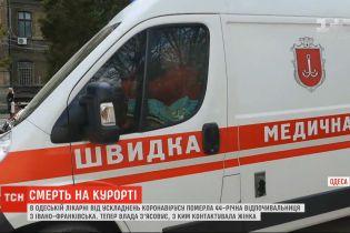 В одеській лікарні від ускладнень COVID-19 померла 44-річна туристка з Івано-Франківська