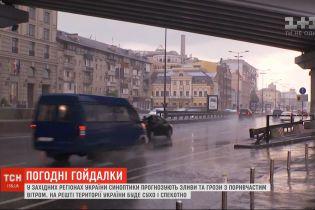 Погода в Украине: западные регионы ожидают ливни и грозы, а на востоке и юге будет жарко