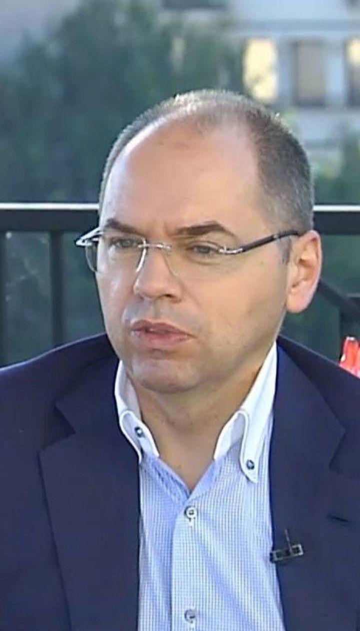 Максим Степанов: в Україні кожні 5 днів переглядатимуть приналежність регіонів до зон карантину