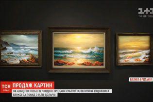 У Лондоні на аукціоні продали картини Бенксі за понад 2 мільйони доларів
