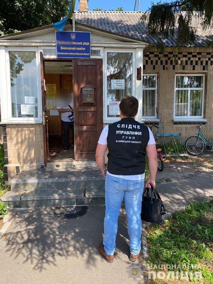 Затримання депутата сільради на хабарі_Київська область Броварський район