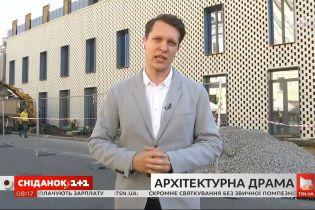 Почему киевляне неоднозначно восприняли новостройку на улице Сагайдачного