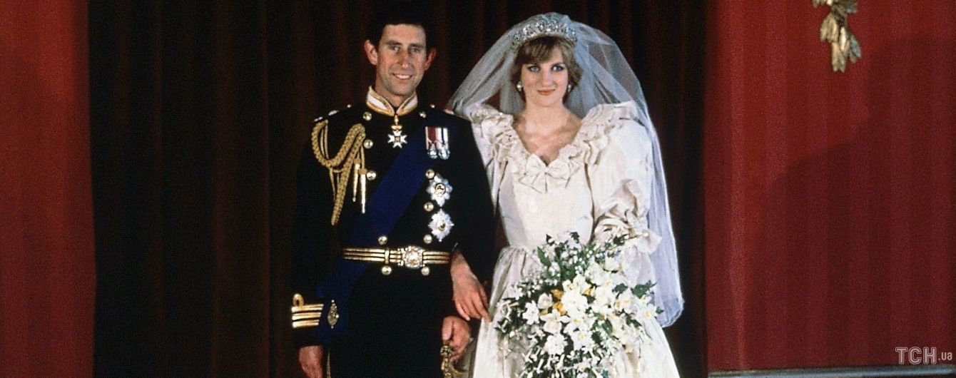 39 років від дня вінчання: згадуємо, як виходила заміж принцеса Діана