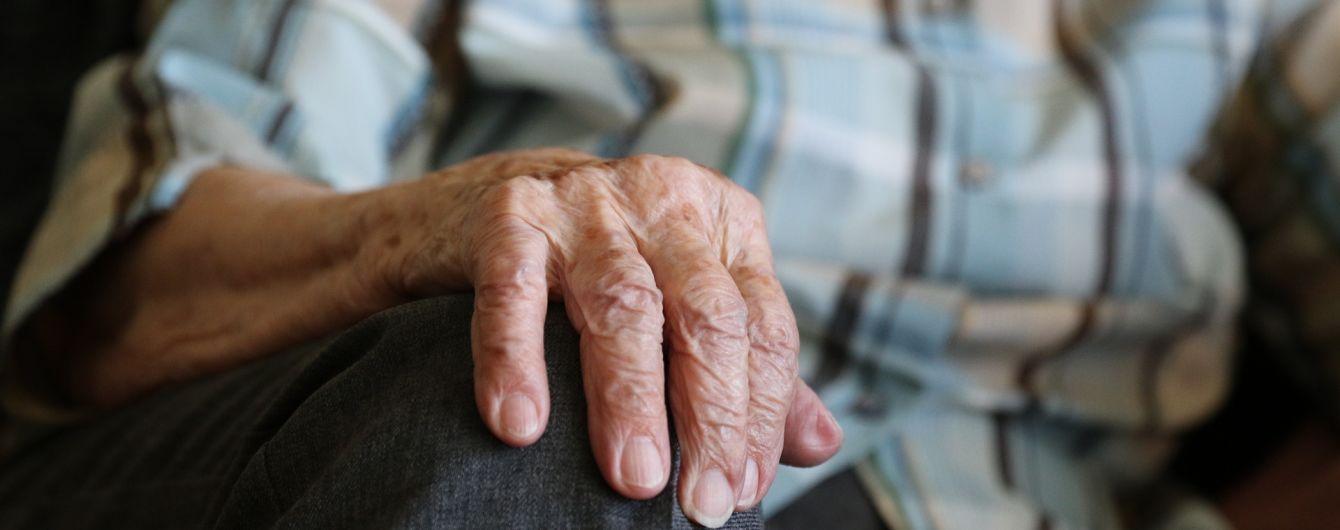 Украинским пенсионерам назначили ежемесячную помощь: кто и сколько получит