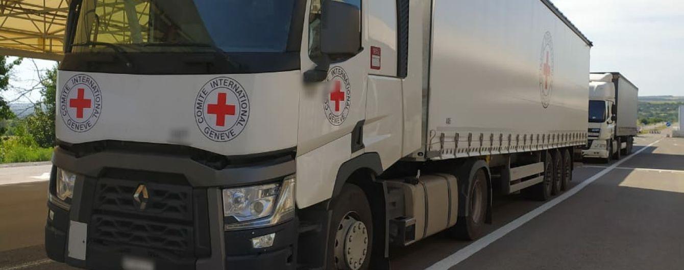 Червоний Хрест везе на Донбас гуманітарну допомогу